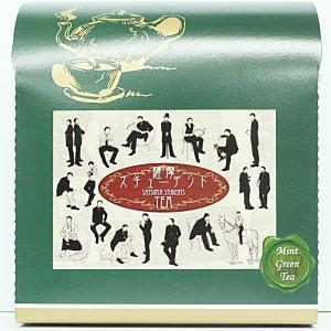 薩摩スチューデントTEA Mint&GreenTea 知覧茶緑茶 各種ミント 2g×5袋|baba
