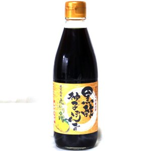 黒酢 柚子ぽんず|baba