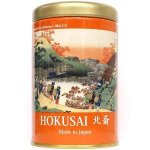 葛飾北斎(猿丸大夫) 桜の香りのほうじ茶 16g|baba