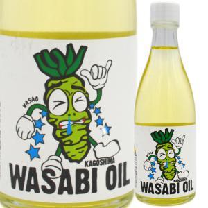 わさび油(ワサビオイル)100ml|baba