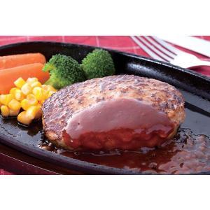 鹿児島産黒豚産直ギフト ハンバーグ 150g×4枚|baba