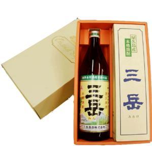 屋久島産 本格焼酎 三岳 900ml×2 ギフトセット|baba