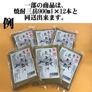 限定50ケース。最安値1本960円税別 焼酎三岳900ml×12本(化粧箱なし)屋久島直送です。 baba 07