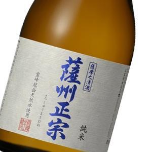日本酒 薩州正宗 純米酒 300ml 15度|baba