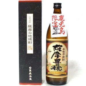 本格焼酎 薩摩豊穣 900ml 25度 芋焼酎|baba