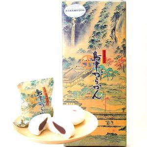 島津かるかん 10個入り 薩摩藩御用銘菓|baba
