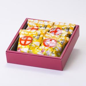 かるかん饅頭 紫いも・黄金いも・紅隼人いもあん 4個入り 3種類のいもあんのかるかん饅頭|baba|03