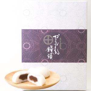 かるかん饅頭 12個入り こし餡のかるかん饅頭|baba