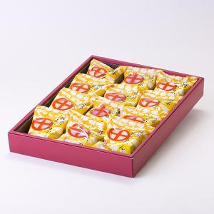 かるかん饅頭 紫いも・黄金いも・紅隼人いもあん 12個入り 3種類のいもあんのかるかん饅頭|baba|03