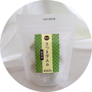 さつま芋あめ 緑茶味|baba