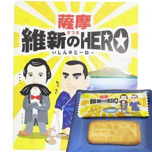 薩摩 維新のHERO がっついうんまか バタークッキー 40枚|baba