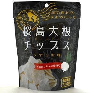 桜島大根チップス(うすしお味)|baba