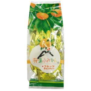 桜島小みかんキャンディ 包装紙込み|baba