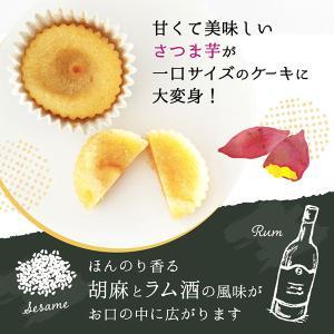 薩摩芋スイートケーキ 20個入り|baba|02