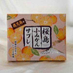桜島小みかんサブレ24枚入り 桜島小みかんジュース使用|baba