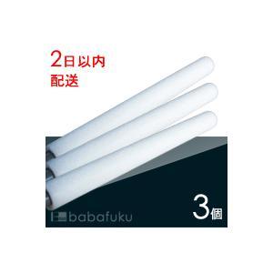 合併浄化槽散気管3本セット/熱帯魚散気管|babafuku