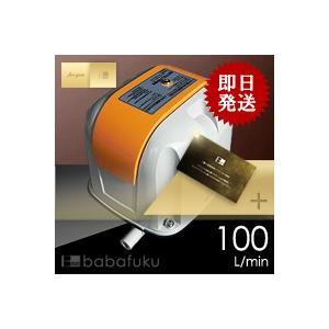 浄化槽ポンプ安永安永AP100F/エアポンプ|babafuku