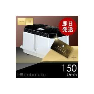 エアポンプ安永LW-150/単相/浄化槽ポンプ|babafuku