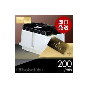 エアポンプ安永LW-200(S)/単相/浄化槽ポンプ|babafuku