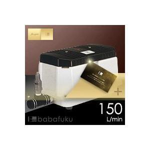 エアポンプ安永LW-1503/三相/合併浄化槽ブロワー|babafuku