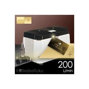 エアポンプ安永LW-200(S)3/三相/合併浄化槽ブロワー|babafuku