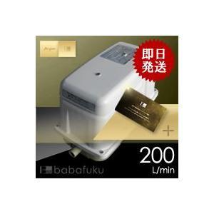 合併浄化槽ポンプ日東工器(クボタ)LAM-200/エアーポンプ|babafuku
