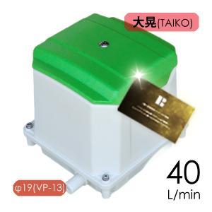浄化槽ブロワ/セコー(世晃)/大晃JDK-40/合併浄化槽ブロワー babafuku