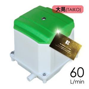 浄化槽ブロワ/セコー(世晃)/大晃JDK-60/合併浄化槽ブロワー babafuku