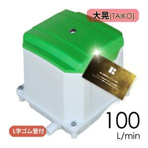 浄化槽ブロワー/セコー(世晃)/大晃JDK-100/浄化槽ブロワ babafuku