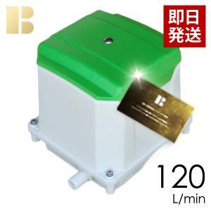 浄化槽ブロワー/セコー(世晃)/大晃JDK-120/合併浄化槽ブロワー babafuku