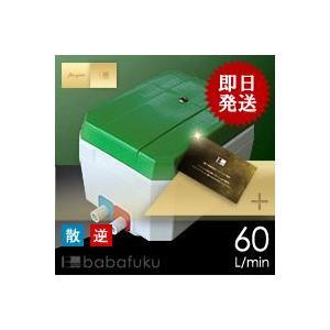 浄化槽ブロワー/セコー(世晃)/大晃TKO-60T(左)/合併浄化槽ブロワー|babafuku