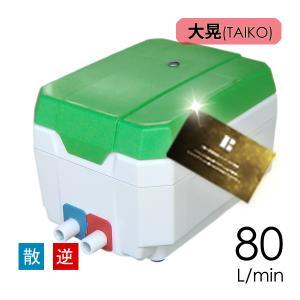 浄化槽ブロワー/セコー(世晃)/大晃TKO-80T/(左)合併浄化槽ブロワー|babafuku