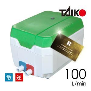 浄化槽ブロワー/セコー(世晃)/大晃TKO-100T(左)/合併浄化槽ブロワー|babafuku