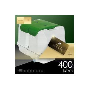 【取り寄せ】浄化槽ブロワー/セコー(世晃)/大晃TKO-400/合併浄化槽ブロワー babafuku