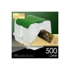 【取り寄せ】浄化槽ブロワー/セコー(世晃)/大晃TKO-500/合併浄化槽ブロワー babafuku