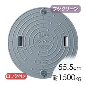 合併浄化槽蓋フジクリーン蓋グレー(直径55.5cm耐荷重1500kg)/マンホール|babafuku