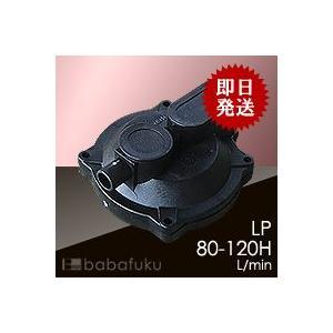 安永ダイヤフラム式補修部品/LP80-120/浄化槽ブロア用 babafuku