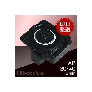 安永ダイヤフラム式補修部品/AP30・40/浄化槽ブロア用