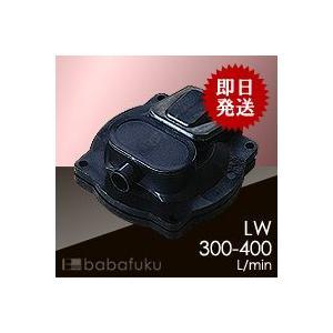 安永ダイヤフラム式補修部品/LW300-400/浄化槽ブロア用 babafuku