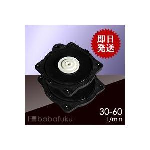 フジクリーンN6ダイヤフラムセット/MAC30N・40N・60N babafuku