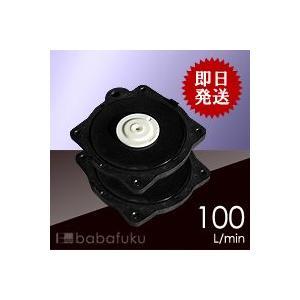 フジクリーンE1ダイヤフラムセット/MAC100E babafuku