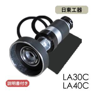 メドー・日東工器ピストン式補修部品/LA30・40/浄化槽ブロア用 babafuku