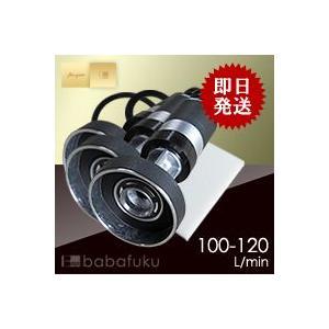 メドー・日東工器ピストン式補修部品/LA100・120/浄化槽ブロア用 babafuku