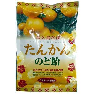 屋久島名産 たんかんのど飴 ビタミンC配合|babayaku