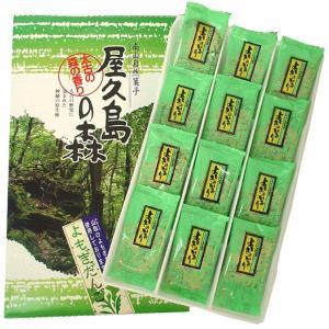 屋久島銘菓 屋久島の森 よもぎだんご 12個入|babayaku