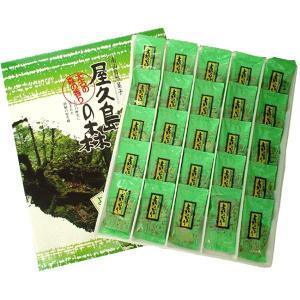屋久島銘菓 屋久島の森 よもぎだんご 25個入|babayaku