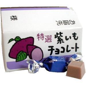 紫いもチョコレート|babayaku