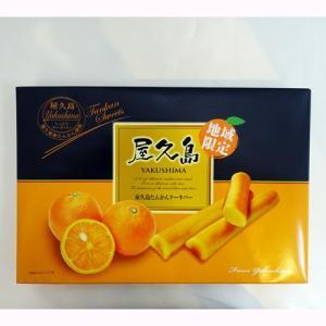 屋久島たんかんケーキバー 10個入り|babayaku