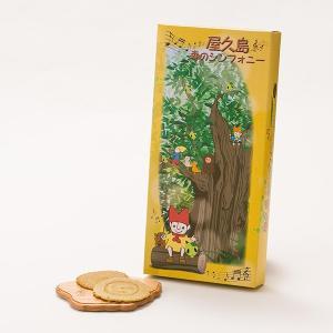 屋久島森のシンフォニー 12枚入り|babayaku