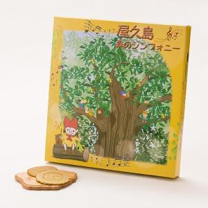屋久島森のシンフォニー 24枚入り|babayaku